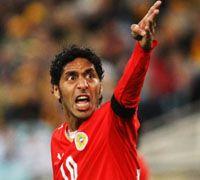 Mohamed Salmeen, Bahrain International