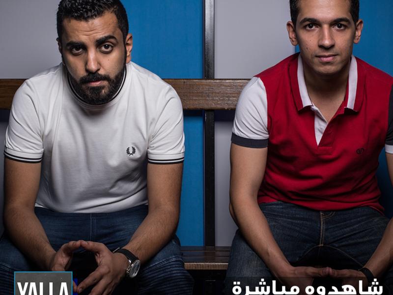 بث مباشر مع تويتر - الحلقة الأخيرة من yallagoal - هاني حتحوت وعبد العزيز العبدان