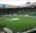 Galeria: A inauguração do novo estádio do Palmeiras