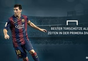 Er trifft und trifft und trifft: Nach seinen Toren gegen den FC Sevilla ist Lionel Messi nun alleiniger Rekordtorjäger in La Liga. Goal hat seine schönsten Treffer im spanischen Oberhaus zusammengestellt...