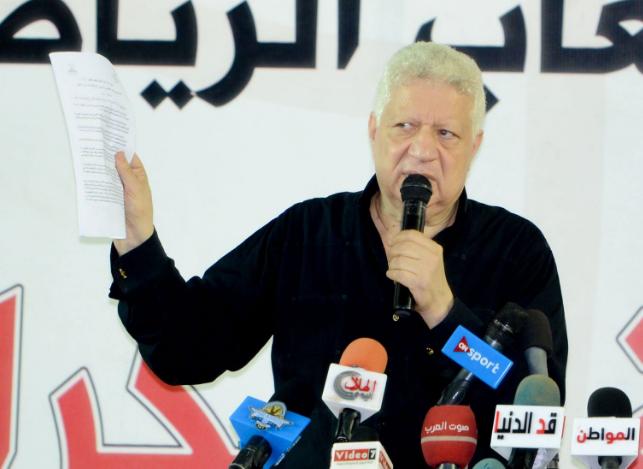 مرتضى منصور: أفكر في تقديم استقالتي من رئاسة الزمالك