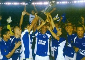 3º LUGAR: Minas Gerais (5 Títulos) - Soberano, o Cruzeiro é o único mineiro que já levantou a taça (1993, 1996, 2000 e 2003). Em 2014, o título é de Minas Gerais. Será que o Cruzeiro se torna o maior vencedor da competição ou o Atlético leva a conquist...