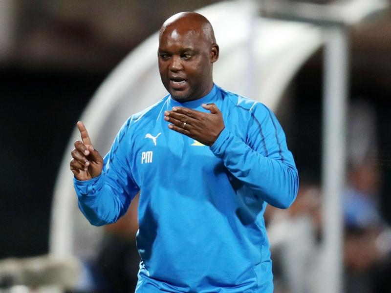 Mamelodi Sundowns coach Pitso Mosimane not focusing on winning three trophies