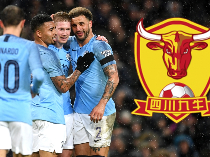 Manchester City achète Sichuan Jiuniu, club de troisième division chinoise