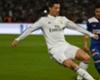 VIDEO: Rabona Aduhai Ronaldo