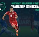 Goal Southeast Asia Player of the Week: ชนาธิป สรงกระสินธ์
