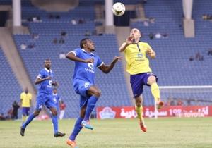 Al Hilal vs Al Nassr
