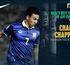 AFF Best Player: Charyl Chappuis