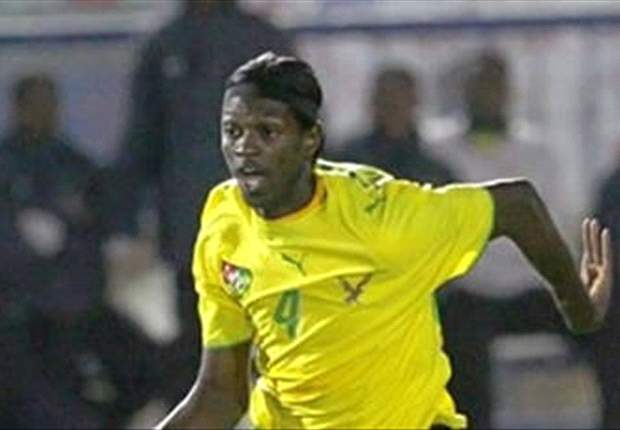 Emmanuel Adebayor suspends international career