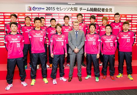 Tamada eyes quick-fire Cerezo return