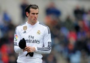 EXTREMO | Gareth Bale | 16 de julio