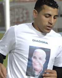 Wagih Abdel Azim