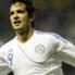 Roque Santa Cruz es el goleador histórico de la Selección Paraguaya con 29 anotaciones en 102 compromisos.